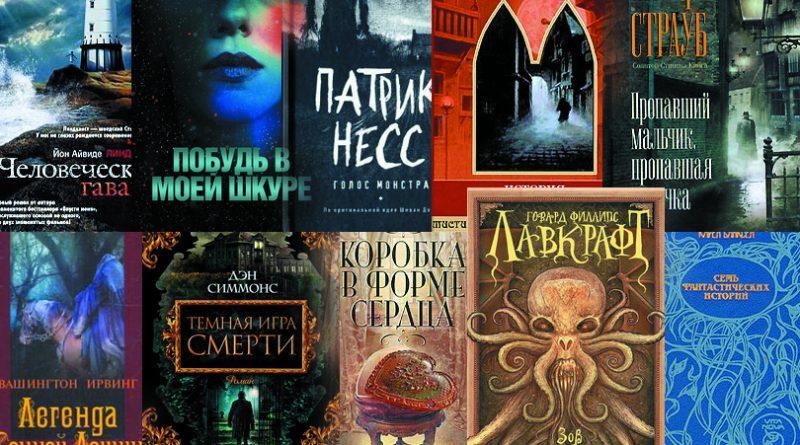книги жанра